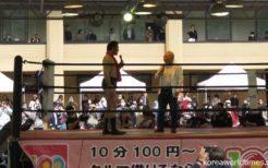 高須克弥氏とアントキの猪木氏