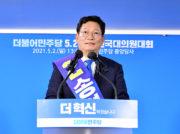0.59%差で韓国与党代表選出 対日強硬・南北交流推進の宋永吉氏