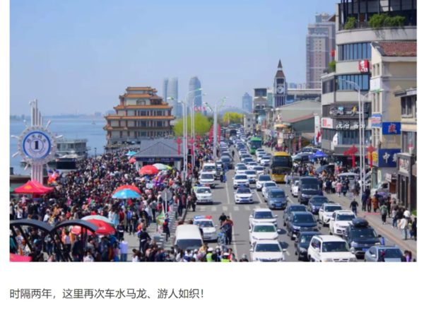 4万5千人が丹東断橋を訪れる 連休の中朝国境に賑わい戻ると地元紙