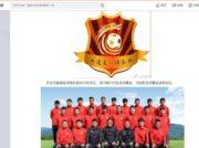 丹東騰躍・権龍駿氏 北朝鮮人初の中国プロサッカー指導者に就任