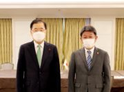 1年3か月ぶりの日韓外相会談は20分間 両国発表に温度差