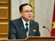 北朝鮮で「第1書記」新設と報道 金正恩氏側近の趙甬元氏とは?