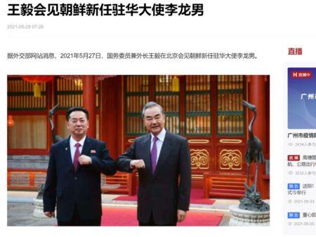 中朝友好協力相互援助条約締結60周年事業を確認