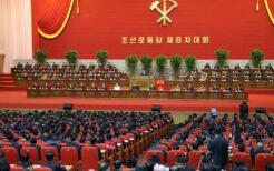 朝鮮労働党第8回党大会