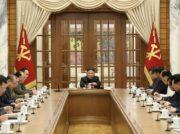 6月上旬に党中央委全員会議を開催 米韓会談にいまだ公式声明なし