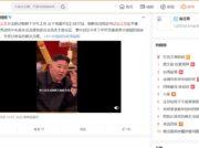金正恩氏激変に中国SNSが荒れ検閲強化か 7日の北朝鮮協議会報道