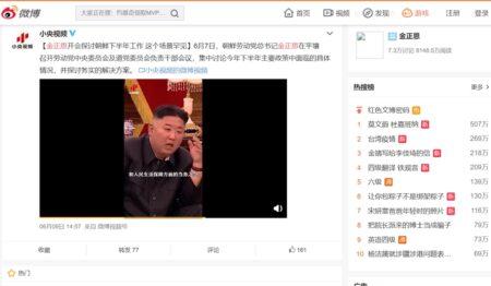 中国人ネット民盛り上がる