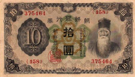 朝鮮半島で絶大な信用力を誇った日本の銀行