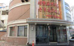 人気北朝鮮レストラン・丹東高麗飯店