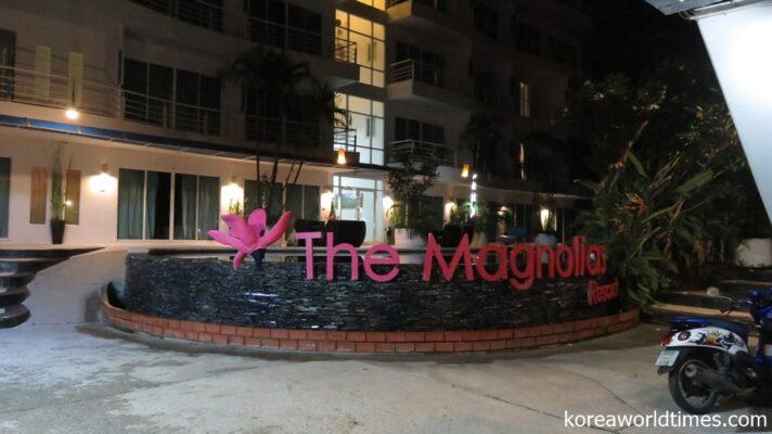 七宝山ホテル同様の北朝鮮ホテル?
