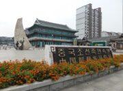 朝鮮族のいない自治州 中国延辺で朝鮮族人口が30%割れの危機