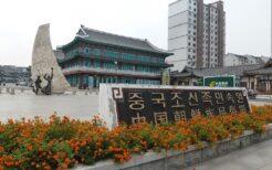 中国朝鮮族民族園(延吉)