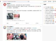 北京出身の駐韓国ベルギー大使夫人 2度の暴行で中韓問題に発展