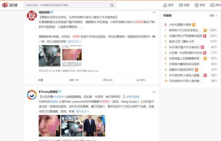 中国人がSNS上で国籍ロンダリングを主張?