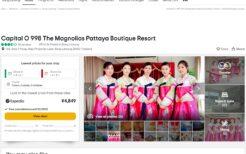 マグノリアスホテルと一緒に紹介される木蘭レストラン 出典 トリップアドバイザー