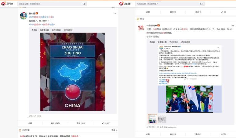 中国誤爆? 台湾なし地図でSNS炎上 日本から米批判へ移行し延焼