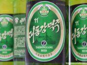 北朝鮮・大同江ビール30万本を中国へ輸出 飲んだ中国人の感想は?