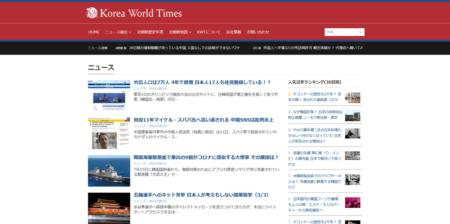 1.ニュース記事
