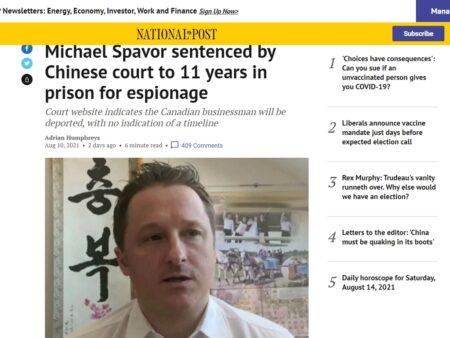 前日にはカナダ人の上訴棄却で死刑維持が言い渡される