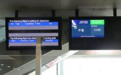 中国・北京空港