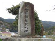 韓国「対馬奪還」を虎視眈々と狙う? 歴史的に実効支配は1度もなし