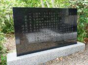 事件から98年も犠牲者数は不明 政府による朝鮮人虐殺調査への期待