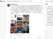中国プロパガンダ映画が韓国での配信中止でボイコットを呼びかける