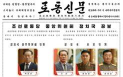 労働新聞で発表された党・軍人事 左から朴正天氏、劉進氏、林光日氏、張正男氏