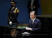 文大統領 朝鮮戦争の終戦宣言要請 米韓首脳が国連演説で北朝鮮に言及