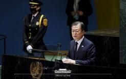 国連総会で演説する文在寅大統領