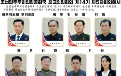 新たに選出された国務委員会のメンバー