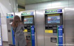 ソウル地下鉄の券売機