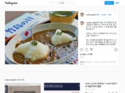 「竹島カレー」を韓国と北朝鮮が非難