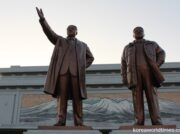 冷えた日朝関係の現実 映画「ちょっと北朝鮮まで行ってくるけん。」