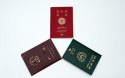 日本・韓国・中国のパスポート