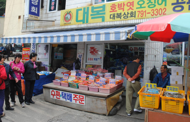 昨年は日本人訪韓者の2.6倍の753万人の韓国人が訪日