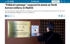 スペイン・マドリード北朝鮮大使館襲撃事件