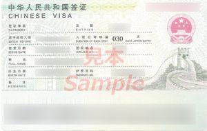 中朝国境が遠い北京の北レス従事者