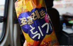 北朝鮮製のスナック菓子
