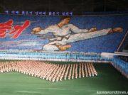 北朝鮮最大の観光収入源マスゲームが5年ぶりに復活する理由は?