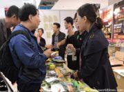 丹東・北朝鮮免税ショップが中朝関係の劇的改善中にひっそり撤退していた