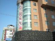 在日朝鮮人が延吉でホテルやレストランを日本企業として経営