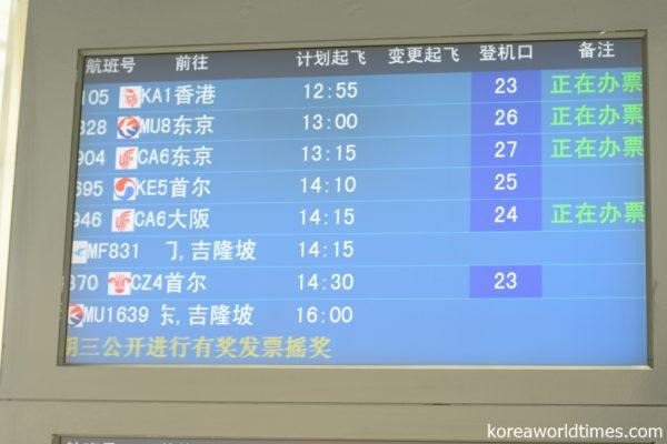中国から北朝鮮へのチャーター便は全便同じチャーター主