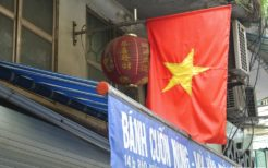 ベトナム国旗