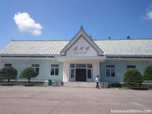 韓国の財閥グループが観光権