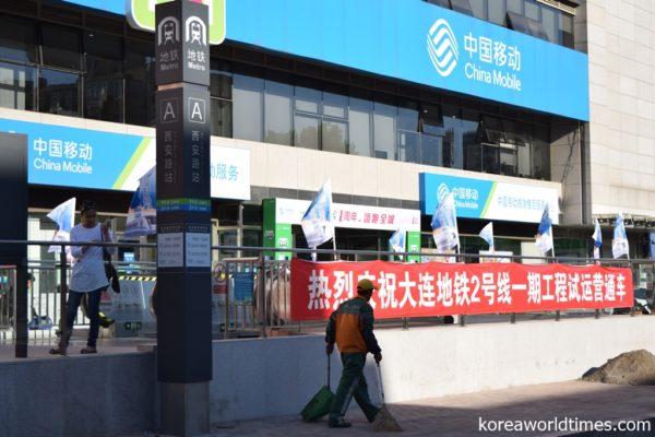 中国へ公式訪問するも冷遇される