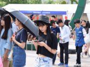 人的監視から混合型監視へ 超万能WeChatの中国をモデルにする北朝鮮(3/3)