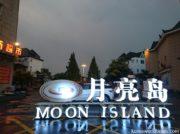 北朝鮮にもっとも近いホテル その1 月亮島
