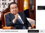 韓文国会議長の誤認妄言 撤回させないと既成事実化される恐れあり