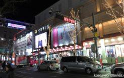 ソウル・東大門市場